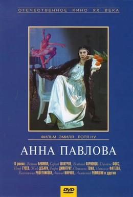 Постер фильма Анна Павлова (1983)
