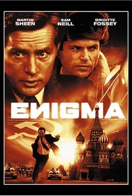 Постер фильма Энигма (1982)