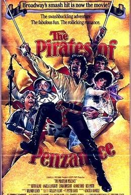 Постер фильма Пираты Пензенса (1983)