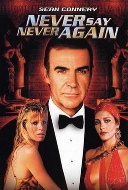 Постер фильма Никогда не говори никогда (1983)