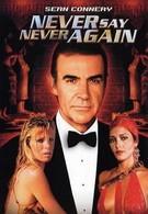 Никогда не говори никогда (1983)