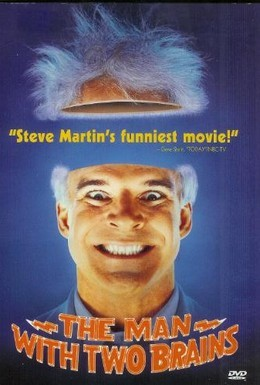 Постер фильма Мозги набекрень (1983)