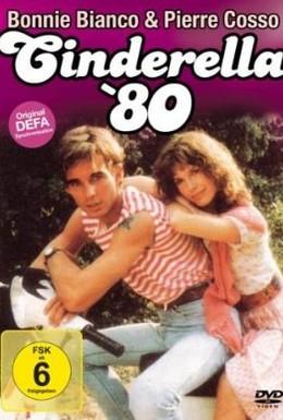 Постер фильма Золушка `80 (1984)