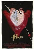 Голод (1983)