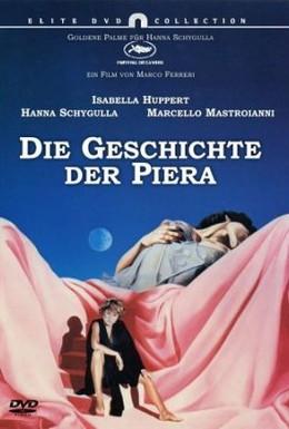 Постер фильма История Пьеры (1983)