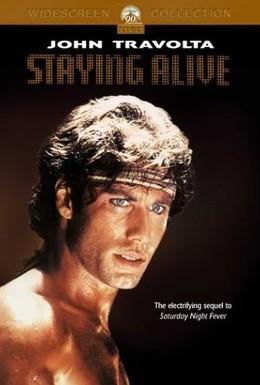 Постер фильма Остаться в живых (1983)