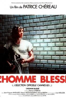 Постер фильма Раненый человек (1983)