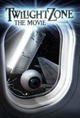 Постер фильма Сумеречная зона (1983)