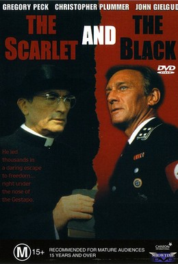 Постер фильма Алое и чёрное (1983)