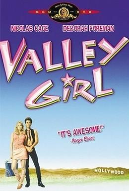 Постер фильма Девушка из долины (1983)