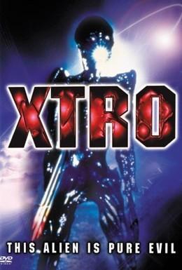 Постер фильма Экстро (1982)