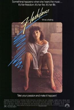 Постер фильма Танец-вспышка (1983)