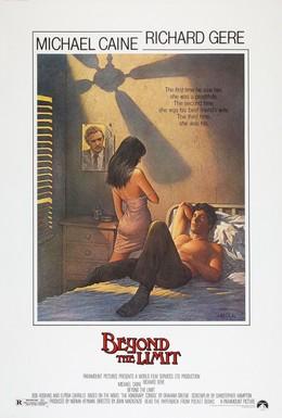 Постер фильма Почетный консул (1983)