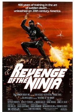 Постер фильма Месть ниндзя (1983)