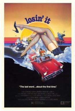 Постер фильма Теряя это (1983)