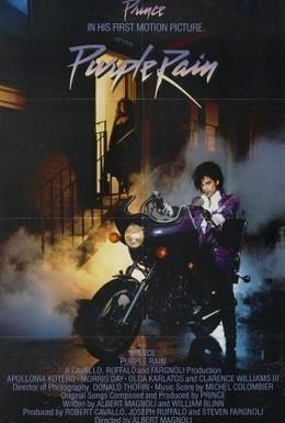 Постер фильма Пурпурный дождь (1984)