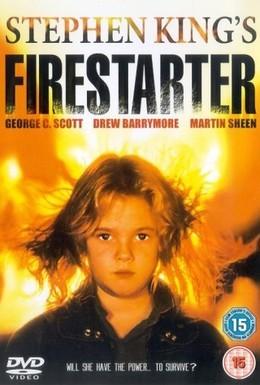Постер фильма Порождающая огонь (1984)