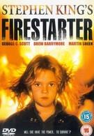 Порождающая огонь (1984)