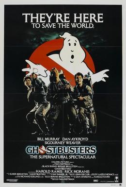 Постер фильма Охотники за привидениями (1984)