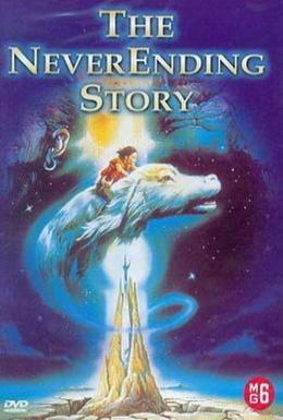 Постер фильма Бесконечная история (1984)