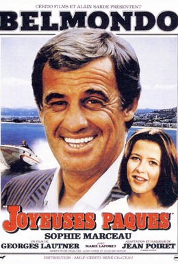 Постер фильма Веселая пасха (1984)