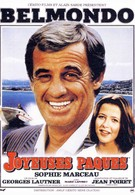 Веселая пасха (1984)