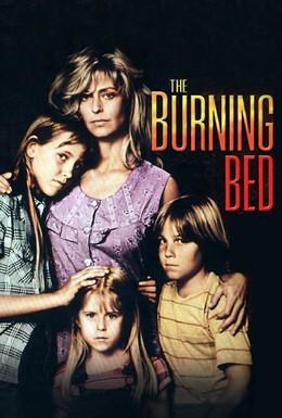 Постер фильма Пылающая кровать (1984)
