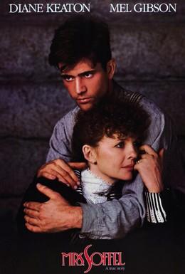 Постер фильма Миссис Соффел (1984)