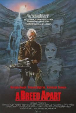 Постер фильма Редкая порода (1984)