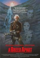 Редкая порода (1984)