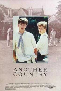 Постер фильма Другая страна (1984)