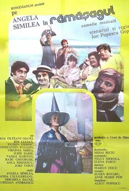 Постер фильма Пари с волшебницей (1984)