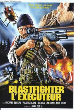 Постер фильма Взрыватель (1984)