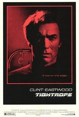 Постер фильма Петля (1984)