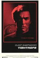 Петля (1984)