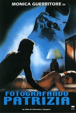 Постер фильма Фотографируя Патрицию (1984)