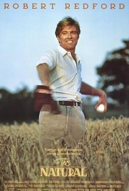 Постер фильма Самородок (1984)