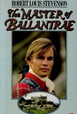 Постер фильма Владетель Баллантрэ (1984)