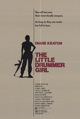 Постер фильма Маленькая барабанщица (1984)