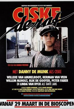 Постер фильма Циске, крыса (1984)