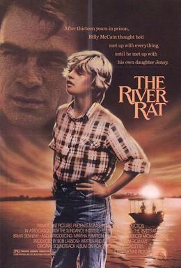 Постер фильма Речная крыса (1984)