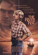 Речная крыса (1984)