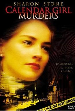 Постер фильма Убийства девушек с календаря (1984)