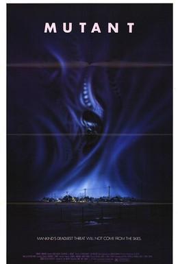 Постер фильма Мутант (1984)