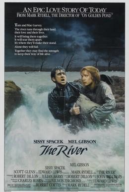 Постер фильма Река (1984)
