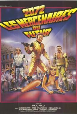 Постер фильма Воины 2072 (1984)