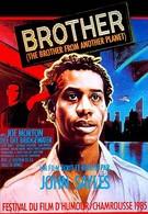 Брат с другой планеты (1984)