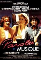 Слова и музыка (1984)