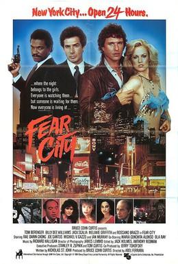 Постер фильма Город страха (1984)