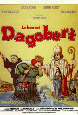 Постер фильма Дагобер (1984)